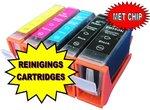 Reinigingscartridges-voor-Canon-PGI-5-CLI-8-cartridges